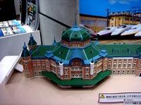 20120928_JR東京駅_丸の内駅舎_保存復原_1911_DSC04361