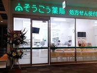 20131118_ららぽーとTOKYO-BAY西館_プレオープン_1943_DSC00040