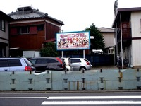 20120623_モーニング娘_11期_歌姫オーディション_0935_DSC00166
