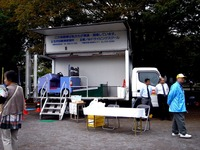 20131006_天沼弁天池公園_トラックの日in船橋_1116_DSC01793