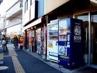 20120204_船橋市浜町1_牛丼_すき屋船橋南店_1539_DSC02392