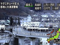20110311_東日本巨大地震_津波_被害_3248U