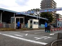 20131207_船橋市_船橋中央卸売市場_ふなばし楽市_0858_DSC01479