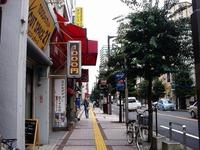 20131006_船橋本町通り商店街_きらきら秋の夢広場_0930_DSC01597
