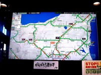 20130503_NEXCO東日本_東北自動車道_GW_1008_DSC04809