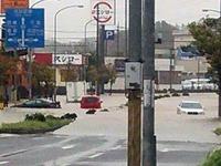 20131016_台風26号_成田市_成田イオン_道路冠水_012