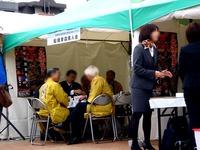 20121124_船橋市_青森県津軽観光物産首都圏フェア_1121_DSC02713