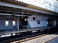 20120325_JR東日本_JR武蔵野線_JR吉川美南駅_開業_0952_DSC08095