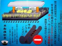 20121115_JR東日本_JR西船橋駅_エスカレータ_1950_DSC01487E