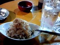 20121103_船橋市本中山3_立ち飲み_ずめかん_162