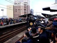 20120211_千葉みなと駅_SL_DL内房100周年記念号_1155_DSC03348
