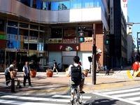 20131012_船橋本町通り商店街_きらきら秋の夢広場_0932_DSC02444