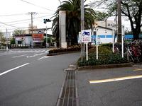 20120426_ららぽーとTOKYO-BAY_改装_ドックラン_0751_DSC00001