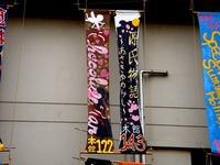 20130622_船橋市東船橋6_千葉県立船橋高校たちばな祭_0927_DSC03023