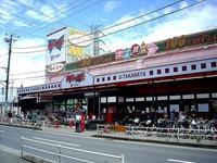 20131120_神奈川県_ロピア_ユータカラヤ_020