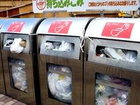 20130503_NEXCO東日本_東北自動車道_GW_1246_DSC04878