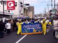 20121103_習志野市実籾_実籾ふるさとまつり_1123_0910