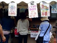 20130614_京葉食品コンビナート_フードバーゲン_DSC01939