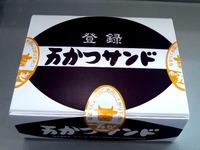 20131222_船橋市_JRA_中山競馬場_万かつサンド_万馬券_010
