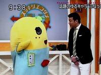 20130206_アサヒ飲料_アサヒ十六茶_ふなっしー_280