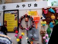 20131019_船橋市生き活き展_習志野台第一小学校_1203_DSC04919