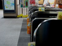 20130223_JR東日本_JR千葉支社_JR南船橋駅_1935_DSC01598