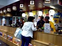 20120920_JR東京駅_NRE_駅弁屋祭_駅弁大会_2021_DSC03383