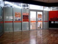 20120414_ビビットスクエア南船橋_新店オープン_1307_DSC08605