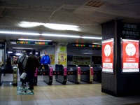 20121231_JR東日本_JR総武線_JR船橋駅_改装_1545_DSC08455