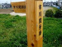 20100410_ヤマザキパン中央研究所兼研修センタ_1104_DSC00842