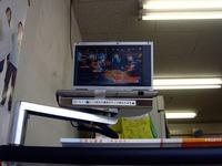 20090712_千葉市_千葉運転免許センター献血ルーム_1119_DSC03697