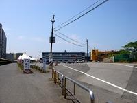 20130518_船橋オートレース_ご当地キャラ_ふなっしー_0953_DSC07219