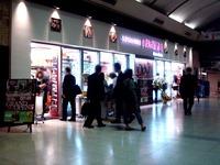 20120426_JR京葉線_JR東京駅_成城石井_開店_2046_DSC00019