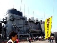 20120526_船橋市高瀬町_マリンフェスタ_護衛艦やまゆき_1009_DSC05360