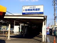 20130807_船橋市宮本_京成競馬場駅前_バスロータリー_1549_DSC03938