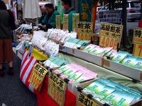 20121103_習志野市実籾_実籾ふるさとまつり_1135_DSC09513