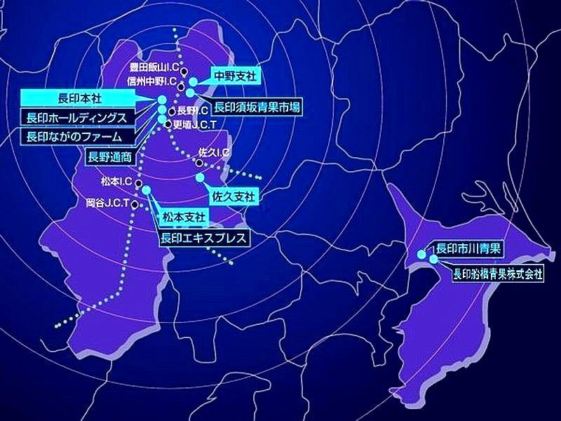 20121201_長印グループ_1642N 今後船橋中央卸売市場は,地方卸売市場への転換か,千葉