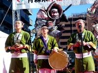 20121125_船橋市_青森県津軽観光物産首都圏フェア_1133_DSC03099