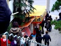 20120101_船橋市宮本5_船橋大神宮_意富比神社_神楽殿_1135_DSC08386