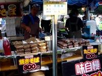 20120804_船橋市薬円台_習志野駐屯地夏祭り_1609_DSC06198