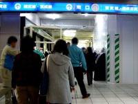 20121124_JR船橋駅_ビュープラザ_みどりの窓口_1352_DSC02964T
