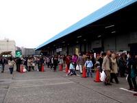 20121111_船橋市市場1_船橋中央卸売市場_農水産祭_1042_DSC01069