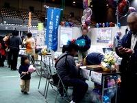 20121104_船橋市夏見台6_ふなばし健康まつり_1132_DSC00049