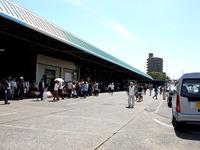 20130601_船橋中央卸売市場_ふなばし楽市_0915_DSC00061