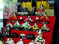 20120222_JR市川駅_ひな祭り_勝浦ひな祭り_雛人形_1914_DSC05228T