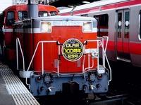 20120211_千葉みなと駅_SL_DL内房100周年記念号_1208_DSC03428