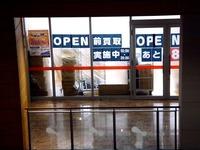20120418_ビビットスクエア南船橋_新店オープン_1941_DSC09071