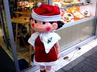 20121201_船橋市_不二家_ペコちゃん_クリスマス_1233_DSC04427