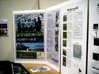 20121104_船橋市夏見台6_ふなばし健康まつり_1135_DSC00072