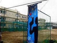 20130908_船橋市薬円台5_薬園台高校_りんどう祭_0907_DSC00354
